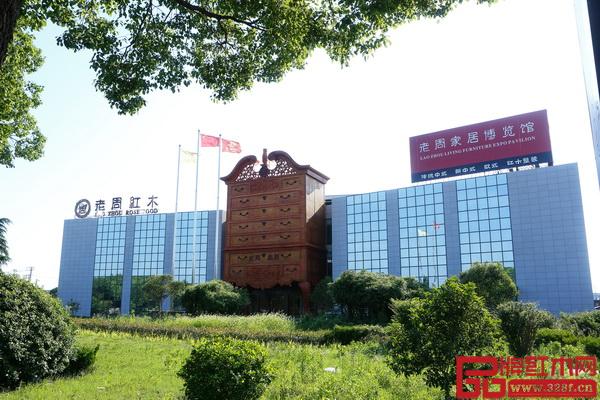 老周家居总部博览馆位于上海市金山区山阳镇亭卫公路1909号