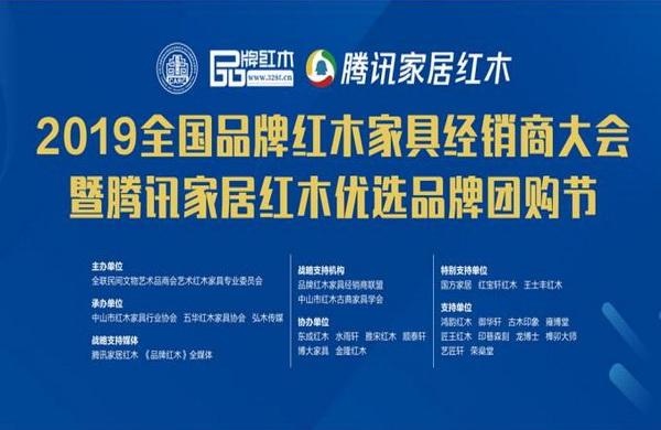 千赢国际入口行业开春首场活动,明天见