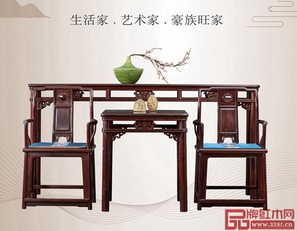 豪族旺家红木缔造品质家具,引领血檀新发展 豪族旺家红木缔造品质家具,引领血檀新发展