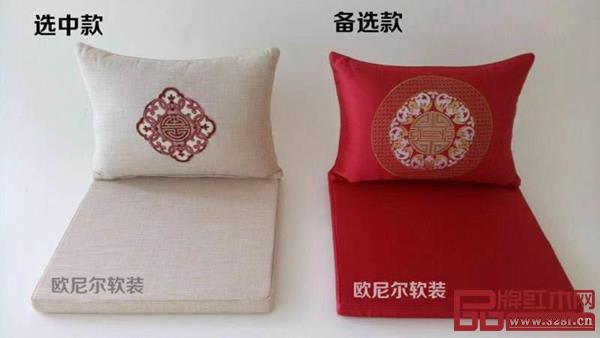 欧尼尔软装为国家主席习近平在武汉东湖宾馆同印度总理莫迪举行的非正式会晤提供中国特色软装坐垫