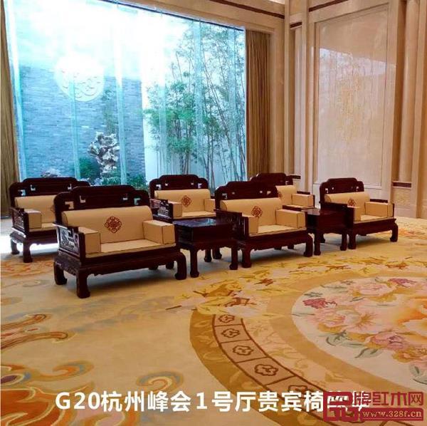 欧尼尔为G20杭州峰会1号厅提供贵宾椅软垫