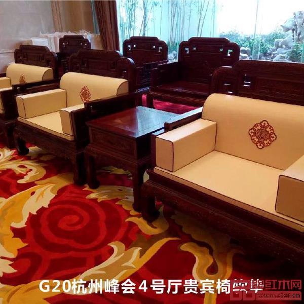欧尼尔为G20杭州峰会4号厅提供贵宾椅软垫
