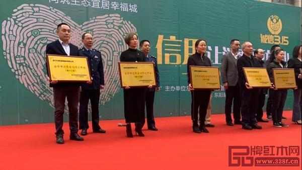 大成尚品董事长黄秋奇(前排左一)上台领奖