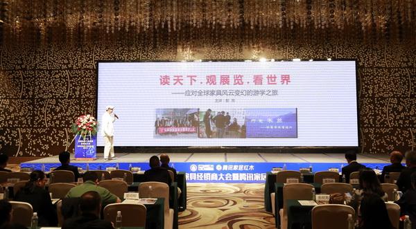 彭亮:千赢国际入口品牌如何应对全球家具环境变化