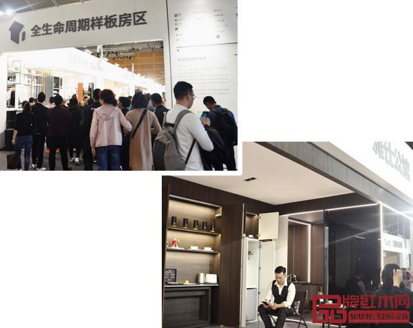 国际精装住宅展吸引众多观众排队入场,真人模特在样板房空间模拟日常生活