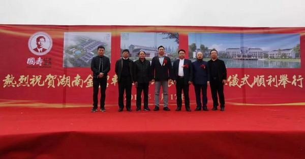 国寿亚博体育下载苹果湖南工厂隆重开工,三足鼎立之势渐成