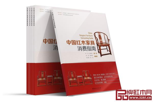 《中国亚博体育下载苹果家具消费指南》由纪亮、蒋劲东主编,中国林业出版社出版