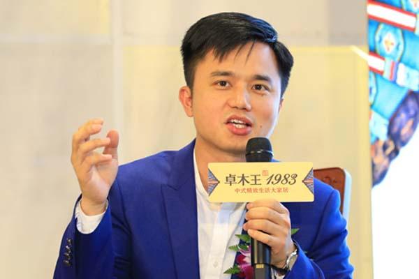 林伟华:卓木王让世界看见东方美 让消费者建立千赢国际入口家具新认知