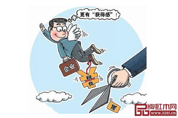 4月1日,增值税降率改革正式实施