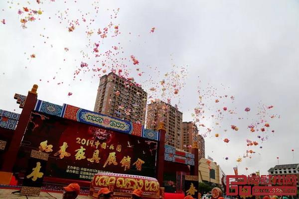 2019中国·花园红木家具展销会盛大启幕