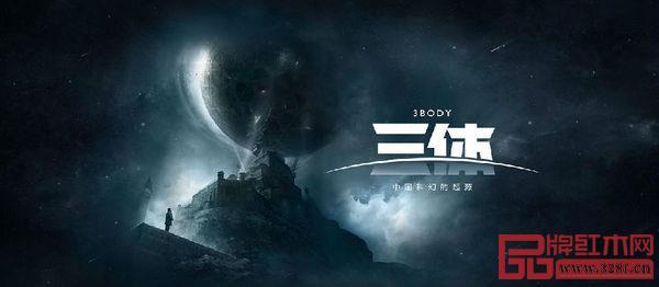 """《三体2——黑暗森林》里面描写到""""宇宙黑暗森林法则"""""""