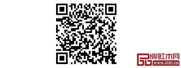 扫描以上二维码立即报名 扫描以上二维码立即报名参加2019红木家具品牌营销峰会