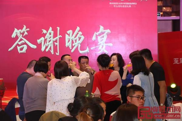 纯本森活2019经销商赢利峰会暨五周年庆典答谢晚宴现场