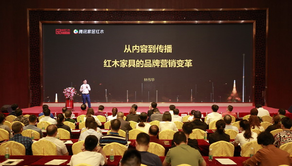 林伟华:千赢国际入口品牌要靠立体式营销才能赢得未来