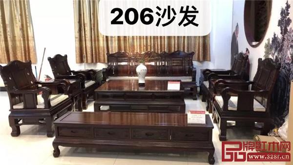 木缘红木 东非酸枝206沙发10件套