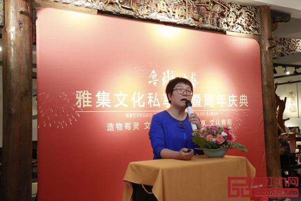 全联艺术红木家具专业委员会专家顾问、华南农业大学研究生导师郭琼做《中国传统家具设计美学鉴赏》分享