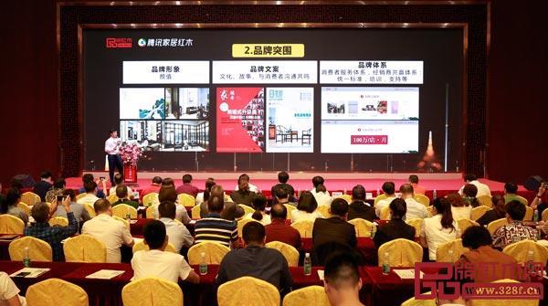 林伟华总编提到,红木企业通过产品、品牌与传播的立体式突围,实现更大发展