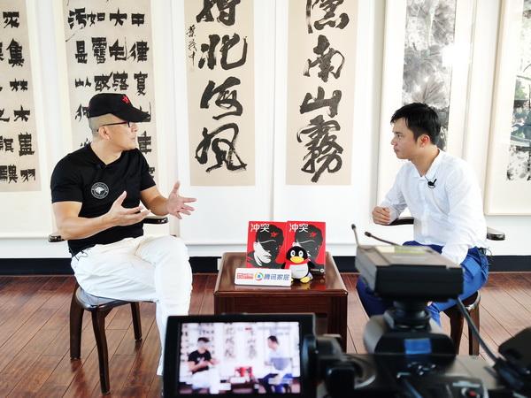 叶茂中做客腾讯家居千赢国际入口《大咖之声》助力千赢国际入口品牌实战 精彩视频即将发布