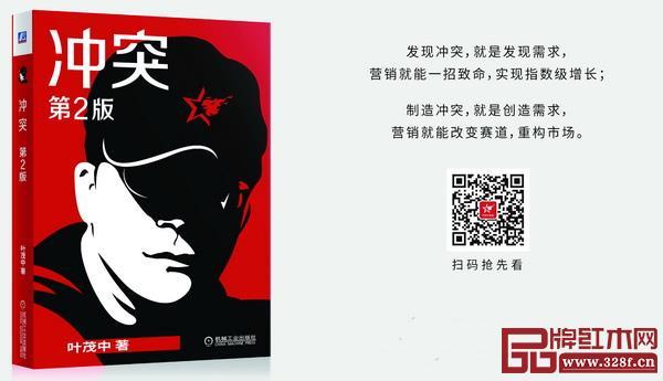 《冲突》第二版将于今年六月震撼推出
