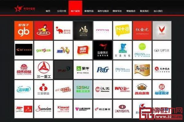 叶茂中冲突理论帮助国内200多家品牌崛起