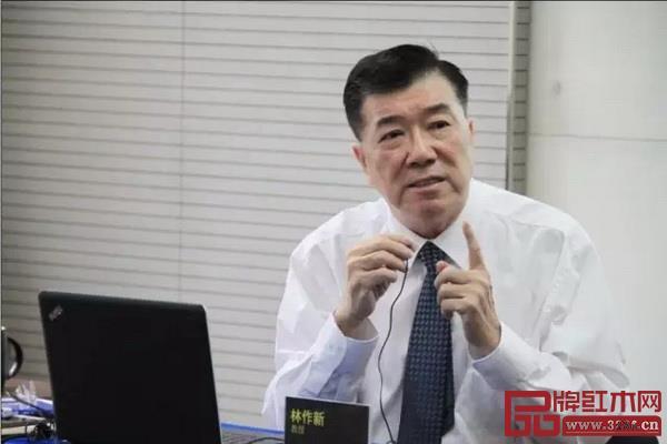 北京林业大学教授及博士生导师、亚洲家具联合会原会长林作新