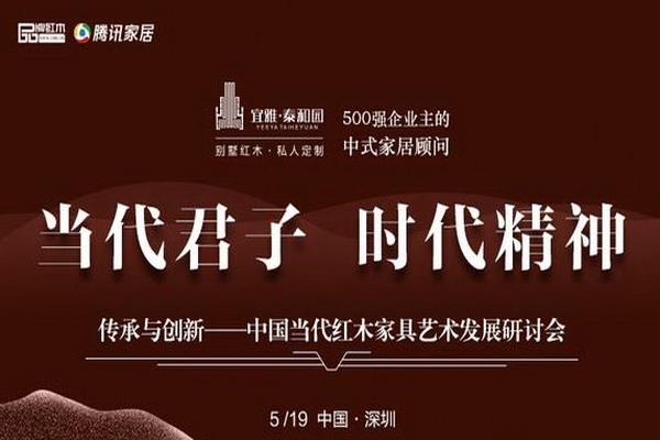 泰和园《梅兰竹菊》闪耀深圳文博会  传承创新当代君子时代精神