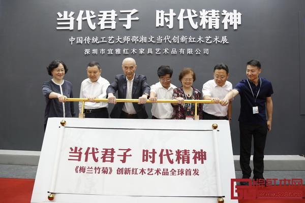 世界家具联合会主席徐祥楠(左二)与其他嘉宾共同参与泰和园《梅兰竹菊》君子系列全球首发系列仪式
