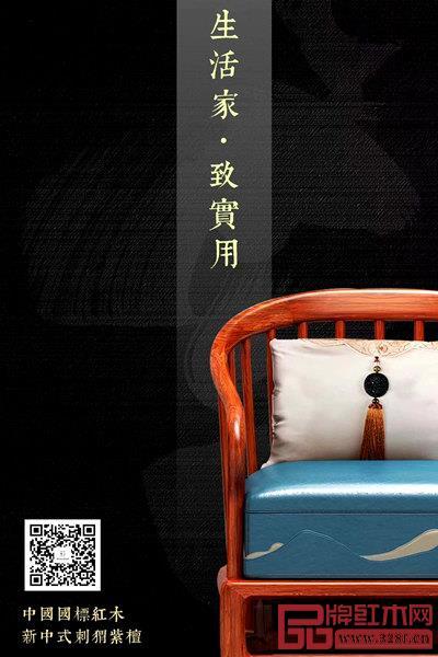 墨+新中式,为现代人们奉献爱与美好的家居之礼?