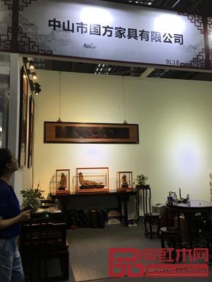 国方展品展馆