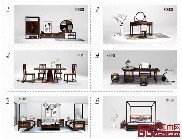 《卓阅》高端黑酸枝新中式系列家具