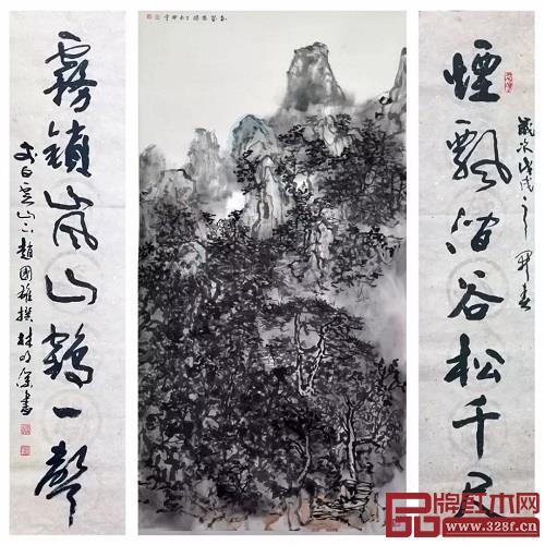 陈开宇《氤岚高隐》 赵国雄撰联 林明深书