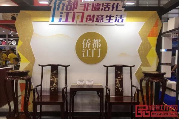深圳文博会江门展馆部分展品