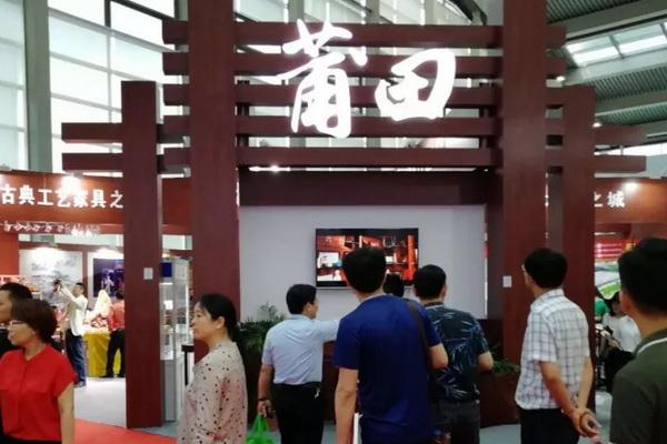 """推动""""仙作""""走出去,仙游亚博体育下载苹果家具亮相深圳文博会"""