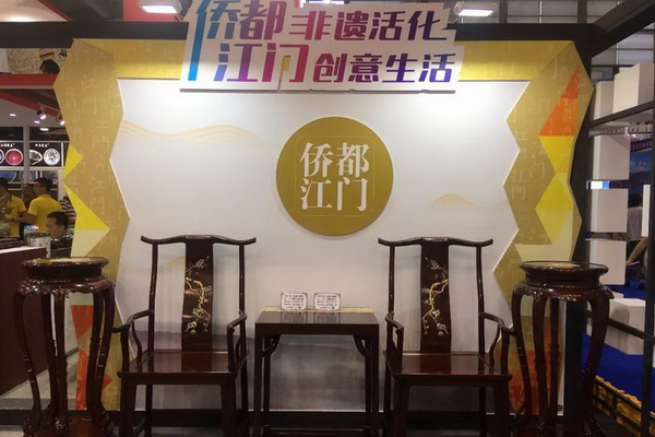 新会千赢国际入口家具亮相第十五届深圳文博会