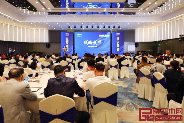 汉府家具2019全国经销商战略峰会暨新品发布会在东阳开启,来自全国各地的经销商汇聚一堂