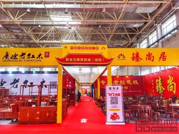 第九届佛山红木家具博览会举行,新会红木家具企业组团参展