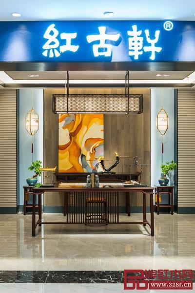 """红古轩新中式明星品牌""""云龙""""让红木家具的颜值与气质合二为一"""