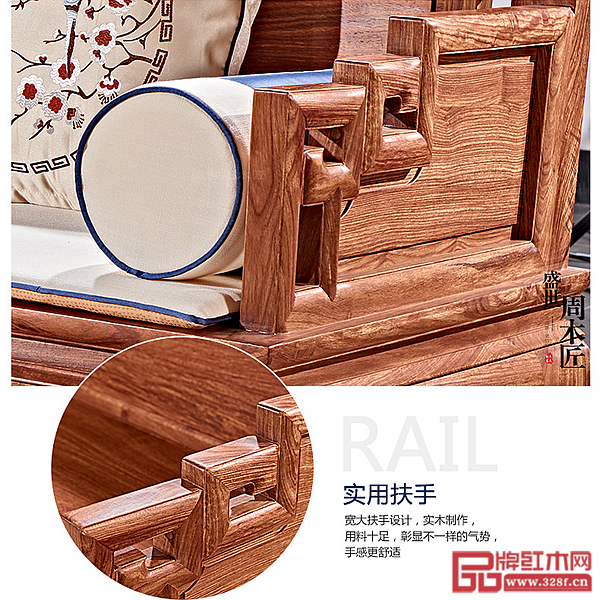 盛世周木匠刺猬紫檀沙发