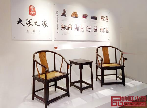 仙游亚博体育下载苹果家具企业——大家之家