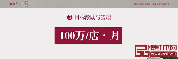 """东成亚博体育下载苹果推出""""百万店计划""""为经销商创造更大盈利"""