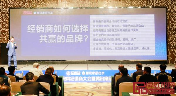 """家具展观察(三):专家""""干货""""为红木行业原料创新、厂商合作""""求解"""""""