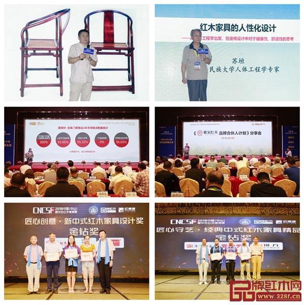 新中式红木家具展暨优选中式红木家具采购节以品牌发布会、招商洽谈会、专家讲座、精品评选等形式,打造厂商高端对话、分享经验、创造价值的交流平台