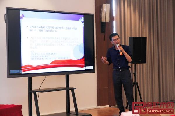 培训会邀请标准化专家叶秋仪和陈浩镭进行授课