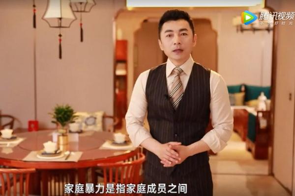 国寿亚博体育下载苹果&湖北妇联推出公益广告《拒绝家庭暴力》