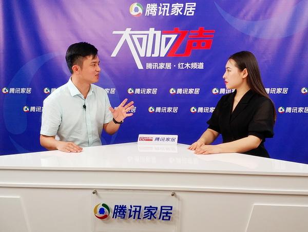 品牌千赢国际入口林伟华:新中式千赢国际入口展助力千赢国际入口走向大家居