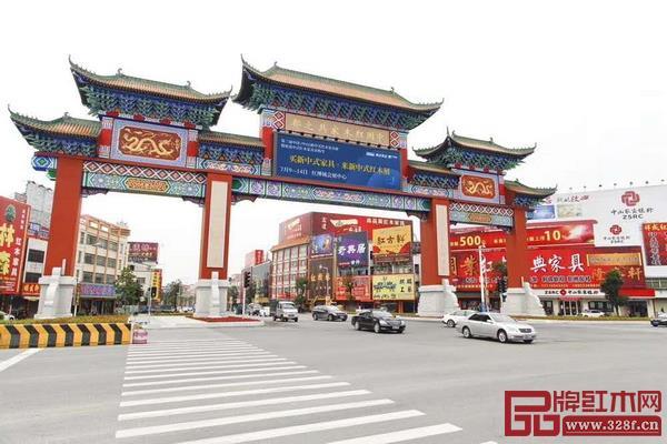 第三届中国(中山)新中式红木家具展暨优选中式红木家具采购节将在广东中山启幕