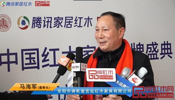 御乾堂董事长马海军接受媒体联访