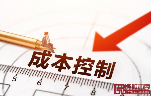 《品牌红木》杂志赵艳丰管理营销专栏——《红木家具企业如何做好成本控制?》