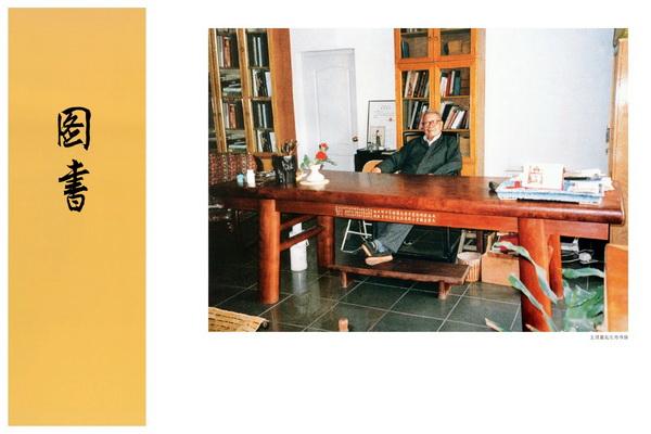 一周亚博体育下载苹果天下事:王世襄十柜藏书拍出270万元|第84期