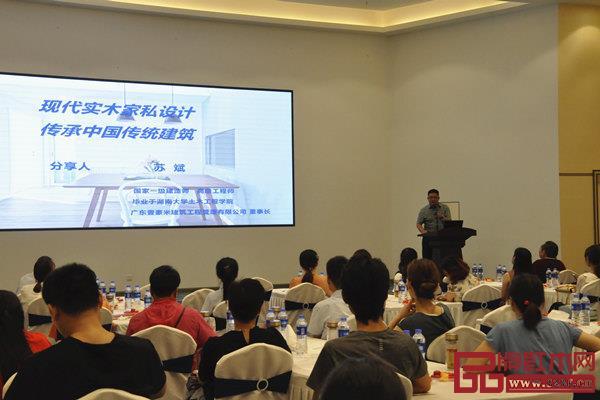 国家一级建造师、高级工程师、广东壹豪米建筑工程管理有限公司董事长苏斌带来《现代实木家私设计传承中国传统建筑》跨界主题分享?